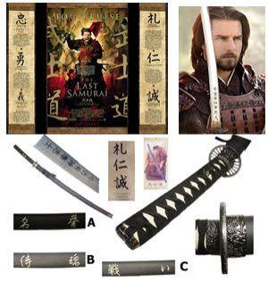 # RCGREW0352BKBTS Budget Last Samurai Sword