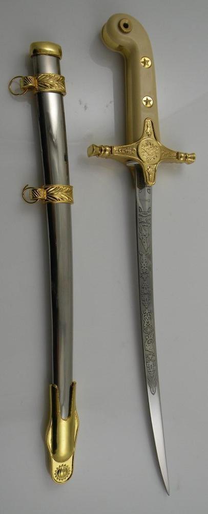 # RCSKSWORDWTS Miniature Mameluke Sword Letter Opener